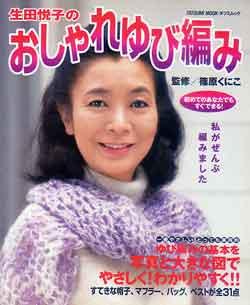 生田悦子の画像 p1_3
