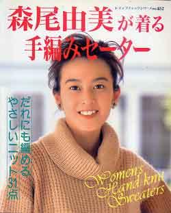 森尾由美の画像 p1_3
