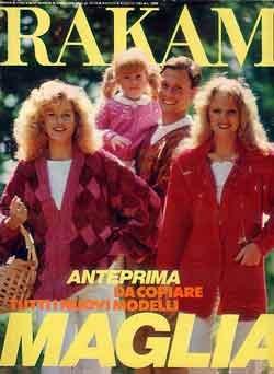画像1: RAKAM '82/AGOSTO